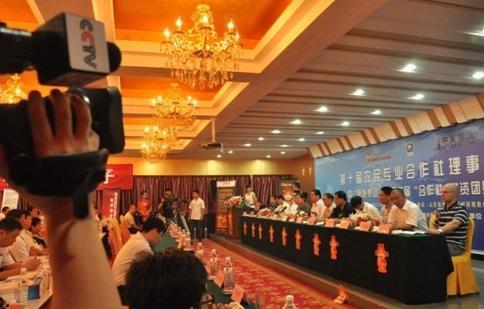 中国首届合作社农资团购大会取得圆满成功