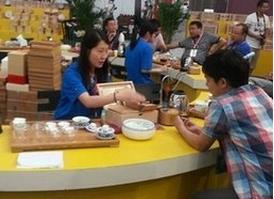 第六届中国茶都安溪国际茶业博览会