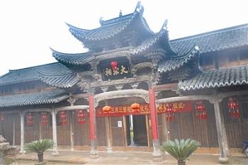 南坞村――延续历史的村落