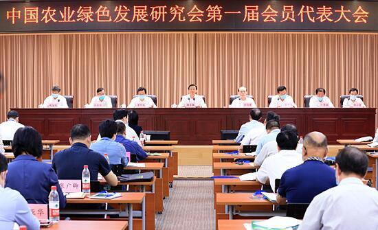 韩长赋在中国农业绿色发展研究会第一届会员代表大会上强调 以绿色发展引领支撑农业高质量发展和乡村振兴